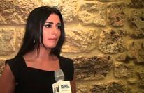 مفاجأة ممثلة لبنانية: هكذا حاول الناطور السوري اغتصابي (شاهد)