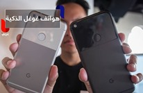 """هذه هي مواصفات الجيل الجديد من الهواتف الذكية لـ""""غوغل"""""""