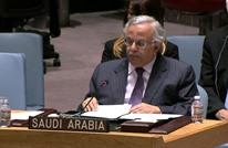 """الرياض عن تأجيل زيارة نتنياهو للبحرين: """"لا نوجه النصح لأحد"""""""
