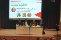 مؤتمر في بريطانيا يبحث قضية فلسطين بعد 100 عام على بلفور