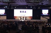 """حضور عربي وعالمي كثيف في اليوم الثاني لمؤتمر """"الشرق"""" (فيديو)"""