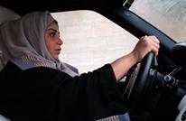 التايمز: حملات إعلانية لجذب المرأة السعودية لشراء السيارات
