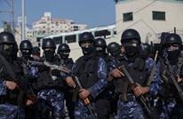"""تصاعد للتوتر بعد قمع شرطة غزة لمظاهرات """"بدنا نعيش"""" (شاهد)"""