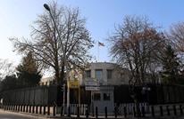 حبس 3 متهمين بإطلاق النار على السفارة الأمريكية في أنقرة