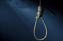 """تنفيذ الإعدام بحق عنصر بجماعة """"بلوشية"""" تقاتل ضد النظام بإيران"""