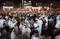 """""""الوفاق البحرينية"""" تدعو لمقاطعة الانتخابات المقبلة"""