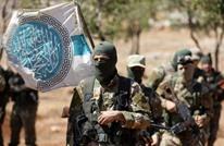 هل تستجيب هيئة تحرير الشام لمطالب الحل؟ مراقبون يجيبون