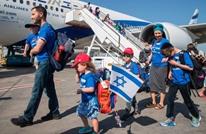 تراجع نسبة اليهود المهاجرين لإسرائيل مقابل زيادة غير اليهود