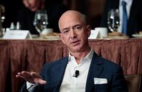 """قفزة كبيرة بثروة مؤسس """"أمازون"""" بعد أزمة كورونا.. كم ربح؟"""