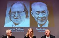 نوبل للطب لأمريكي وياباني عن دورهما في مواجهة السرطان