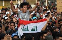 العراق ينشر إحصائية لعدد السكان الذكور والإناث.. (أرقام)