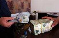 إحباط عملية تهريب ضخمة لأموال ليبية مزورة لحساب حفتر