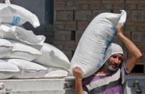 قطر تقدم مساعدات عاجلة لغزة بقيمة 150 مليون دولار