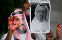 """لجنة بـ""""النواب"""" الأمريكي تطلب رسميا كشف تقرير مقتل خاشقجي"""