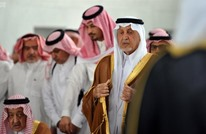 وول ستريت: خالد الفيصل استمع لتسجيل قتل وتقطيع خاشقجي