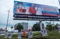 """ماليزيا تخطط لإنتاج سيارات طائرة وتصنيع """"طائرات بدون طيار"""""""