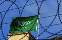 هيئة العلماء في السعودية ترد على التلويح بعقوبات على بلادها