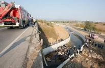 وفاة 22 شخصا في انقلاب شاحنة تقل مهاجرين غرب تركيا