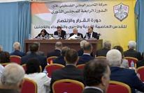 """عباس يدعو المجلس المركزي لحل """"التشريعي"""" والتحضير للانتخابات"""