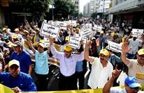 مسيرة حاشدة بالمغرب للمطالبة بمحاربة الفساد والرشوة