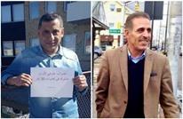 """شخصيات أردنية في الخارج ترفع السقف.. معارضة أم """"نشطاء"""""""