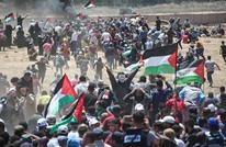 """إصابات بمسيرات العودة بغزة في """"جمعة مستمرون"""""""