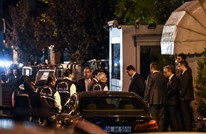 هكذا غرد النشطاء مع دخول فرق التحقيق إلى قنصلية الرياض