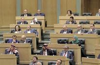 نواب أردنيون يطالبون الحكومة باستعادة أراضٍ مؤجرة لإسرائيل