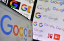 """إنترسبت: لماذا تريد """"غوغل"""" العودة إلى مصر من جديد؟"""