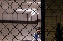 فرق التحقيق المشتركة تغادر قنصلية الرياض بإسطنبول (صور)
