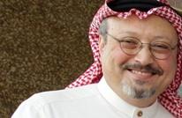 السعودية تعترف بمقتل خاشقجي وتقيل القحطاني وعسيري