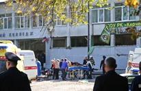 19 قتيلا وعشرات الجرحى بتفجير في شبه جزيرة القرم