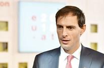 هولندا تنضم لقائمة مقاطعي منتدى الاستثمار بالرياض