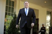 وزير الخارجية الأمريكي يدعو لإنهاء القتال في اليمن