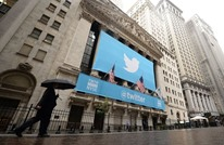 """خلل في """"تويتر"""" يتسبب بانقطاع الخدمة عن بعض المستخدمين"""