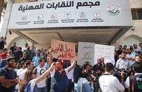 25 عاما على اتفاقية وادي عربة.. وغضب شعبي أردني مستمر