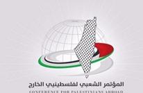 """""""فلسطينيو الخارج"""" يطلق حملة للتعريف بواقع غزة الإنساني"""