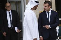 ميدل إيست آي: لماذا ألغى محمد بن زايد زيارته لباريس؟