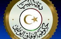 الرئاسي الليبي ينفي التوصل لاتفاق نهائي بخصوص توحيد الجيش