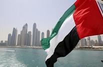 فصائل فلسطينية تندد بتصريحات العتيبة: الإمارات تساند الاحتلال