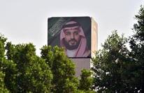 هل تهرُب مؤسسات بريطانية من السعودية بعد مقتل خاشقجي؟