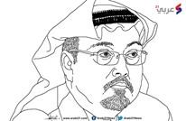 "هذه أبرز مقالات نشرها الراحل خاشقجي على ""عربي21"""