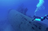 علماء يعدون لبعثة استكشاف أعماق المحيطات الخمسة