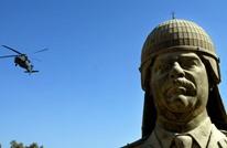 وثائق بخط صدام حسين للبيع.. محتويات صادمة تضمنتها (شاهد)