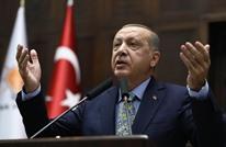 أردوغان: آيا صوفيا ليست سبب العداء لنا بل هويتنا