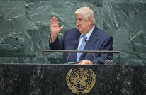 المعلم يهاجم تركيا بالأمم المتحدة ويؤكد الوقوف مع إيران