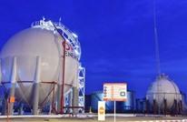 سباق قطري روسي على الغاز المسال رغم هبوط الأسعار