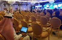 كوشنر ومنوتشين يشاركان في مؤتمر مالي بالسعودية