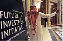 الصندوق السيادي السعودي يقترض مجددا 10 مليارات دولار