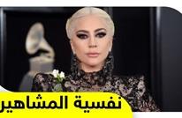 مشاهير عانوا من مشاكل نفسية حادة.. أبرزهم الأمير هاري